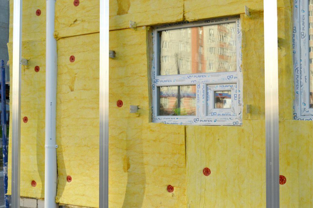 Facade Insulation 978999 1920 1024x681, Best Garden, Home And DIY Tips